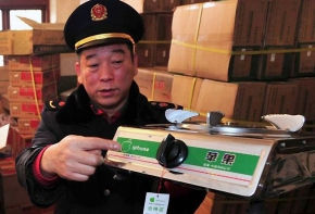 Chinese officials seize the iPhone branded stove